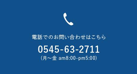 0545632711