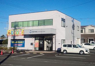 静岡西営業所