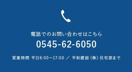 0545626050