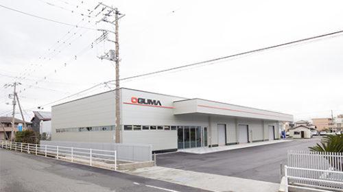 オグマ商会事務所 倉庫新築工事