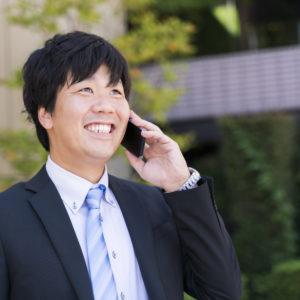 【新卒採用】営業職(大学院卒・大学卒)