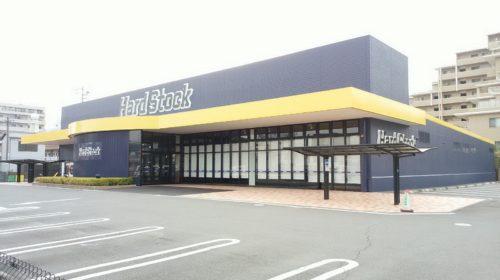 ハードストック静岡新設工事