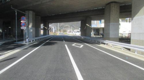 五味島岩本線(岩松工区)街路築造工事